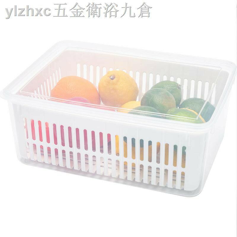 冰箱收納盒食物保鮮盒塑料盒廚房果蔬盒收納盒密封盒帶蓋大容量