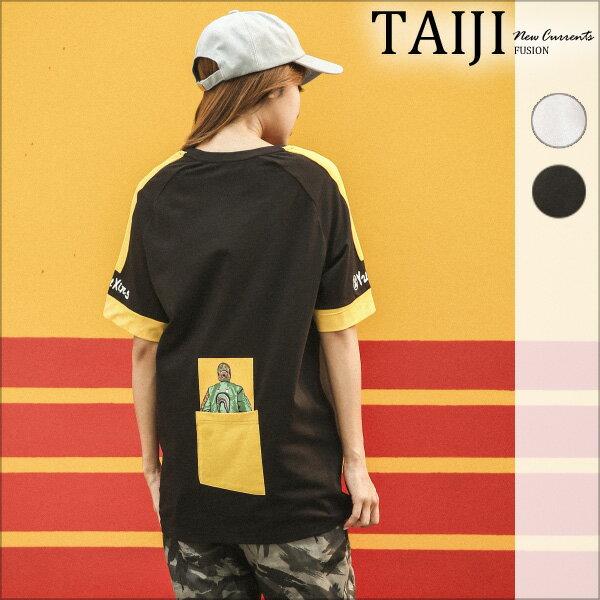 潮流短T‧情侶款假兩件撞色拼接人像口袋設計棉質圓領短T‧二色【NQT826】-TAIJI-