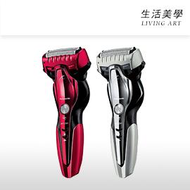 嘉頓國際Panasonic【ES-ST6Q】電動刮鬍刀滑順刀頭電鬍刀水洗全機防水