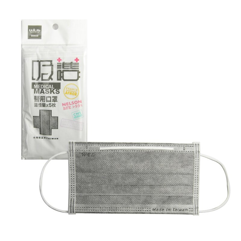 UdiLife 優 生活大師 B9858 吸護活性碳口罩 5入裝 (醫用口罩 台灣製造 防塵口罩 拋棄式 防塵 空氣污染)
