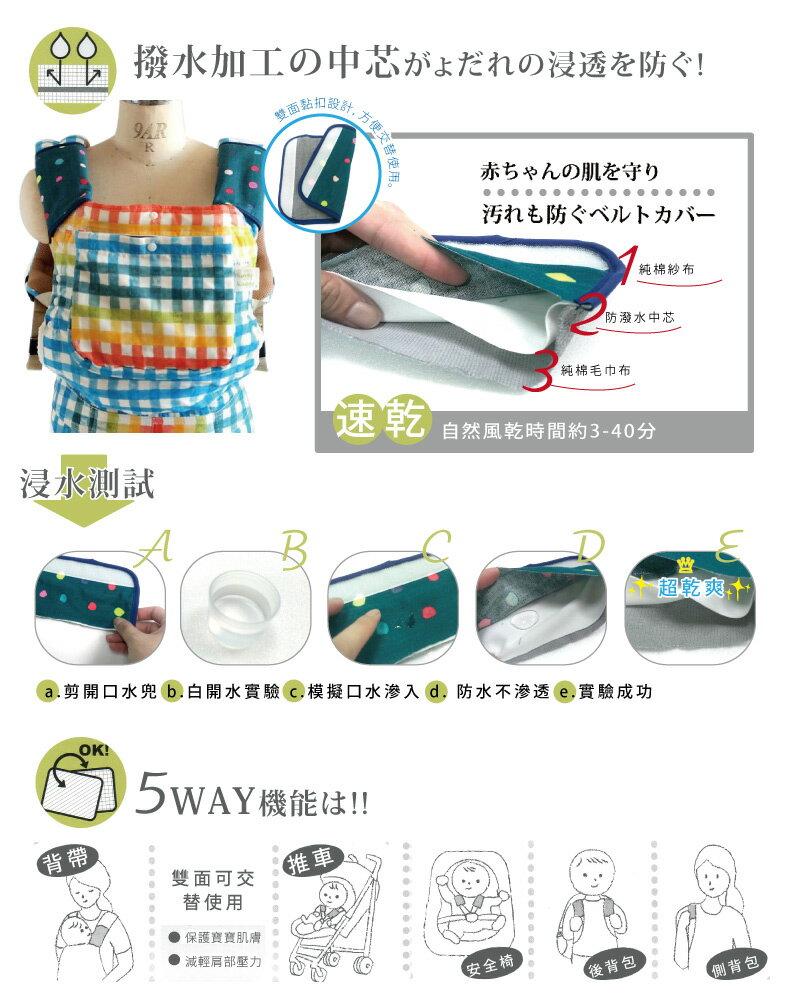 Hoppetta - 蘑菇森林揹巾口水巾 (暗釦款) 5