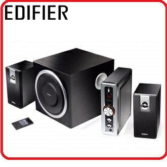 Edifier漫步者C22.1聲道三件式黑色多媒體喇叭