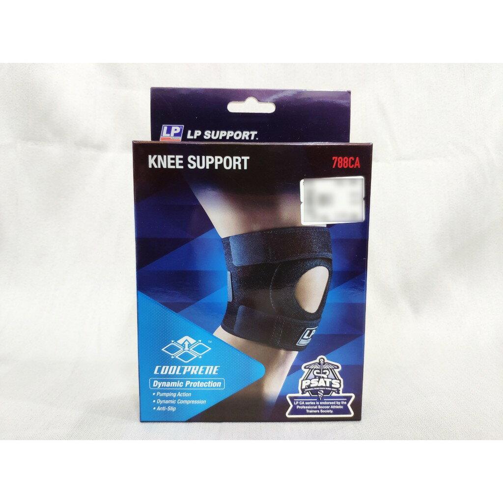 [大自在體育用品] LP SUPPORT 護具 護膝 運動防護 788CA 調整型膝蓋護套 單入裝 單一尺寸 加大尺寸