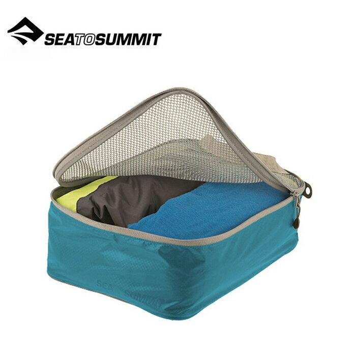 【Sea To Summit 澳洲】Travelling Light 旅行打理包 衣物打理包【S號】藍/淺灰 (ATLGMBS)