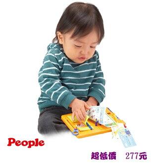 *美馨兒* 唯可 People -寶寶的記事本手冊玩具 277元