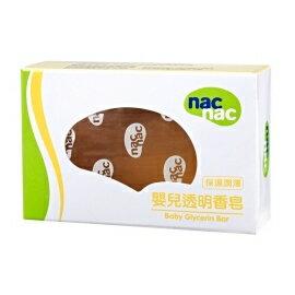 nac nac - 嬰兒透明香皂 75g (6入) 2