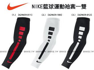 Shoestw【629659-】NIKE 袖套 運動臂套 籃球臂套 透氣排汗 一雙入 有三款配色