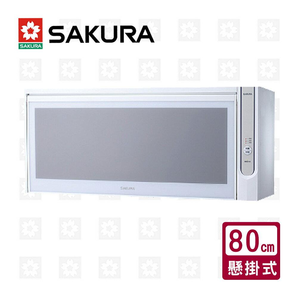 【櫻花牌】懸掛式臭氧殺菌烘碗機80cm Q-7565AWL。限北北基配送。