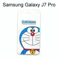 小叮噹週邊商品推薦哆啦A夢空壓氣墊軟殼 [大臉] Samsung Galaxy J7 Pro (5.5吋) 小叮噹【正版授權】