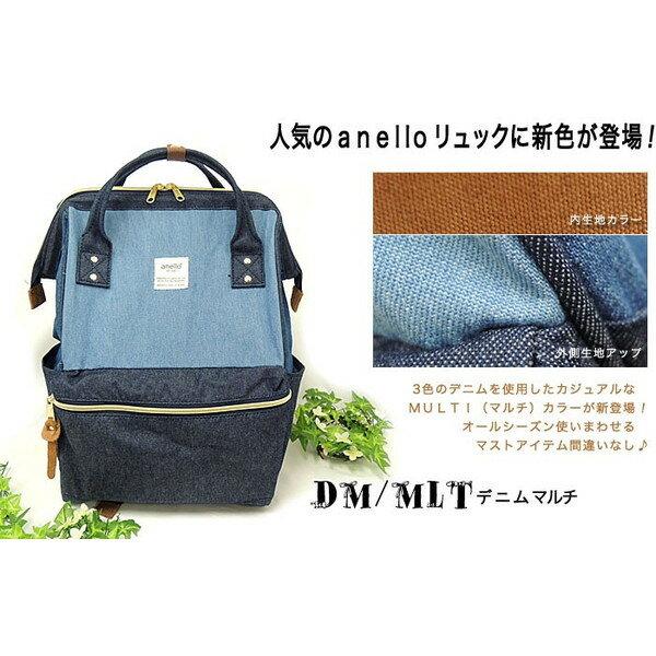 【真愛日本】15111900059 anello潮流後背包-單寧雙色 ANELLO 後背包 背包 書包