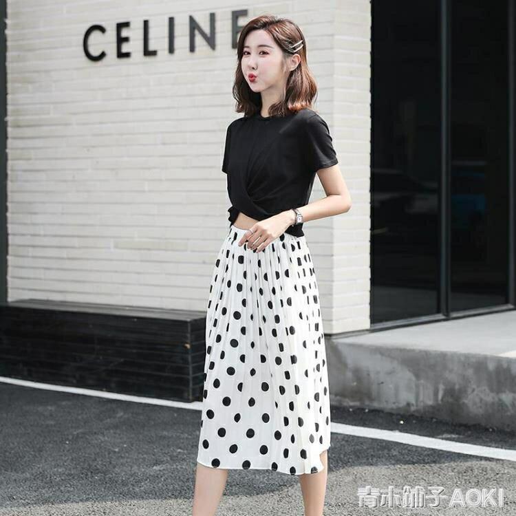 半身裙女夏新款a字百褶裙中長款黑白波點顯瘦小個子高腰裙子