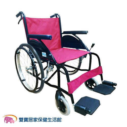 富士康 鋁合金輪椅 FZK~16桃紅 經濟型 手動輪椅 機械式輪椅 好禮三選一