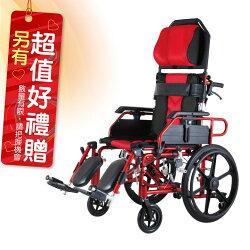 新春大回饋必翔銀髮 手動輪椅 (未滅菌) PH-185A 輪椅補助B款 附加A款B款 贈 安能背克雙背墊