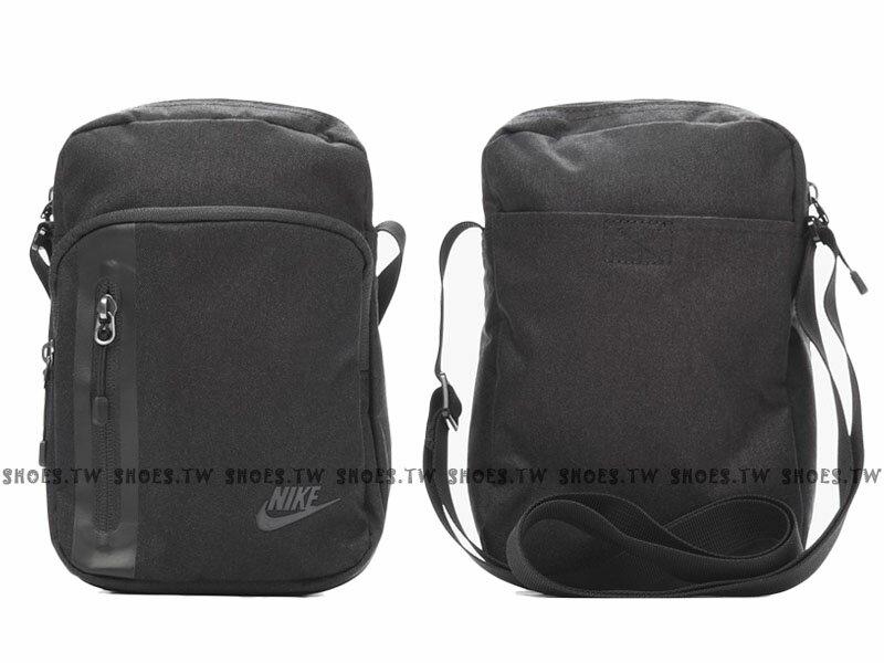 Shoestw【BA5268-010】NIKE core small item 3.0 側背包 多功能小側包 黑色