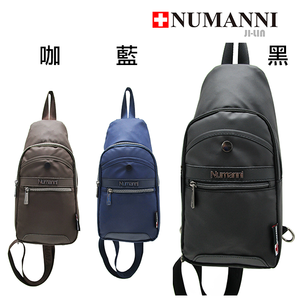 86-001【NUMANNI 奴曼尼】牛津紡單雙肩背包 (三色)