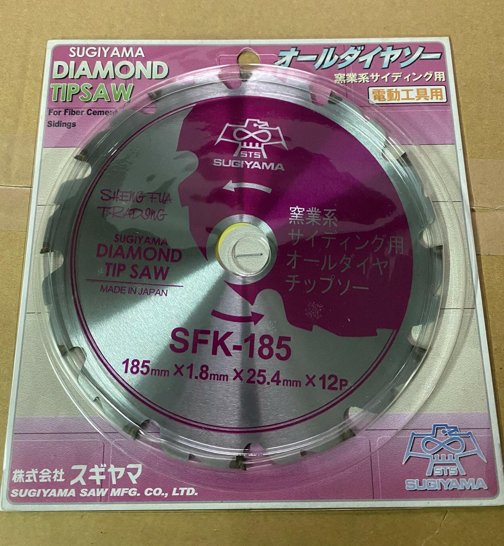 日本製 SUGIYAMA STS 鷹牌 185*12P 鑽石鉅片 12齒 鋸片 圓鋸片 水泥 矽酸鈣板 溝切機 切斷鋸