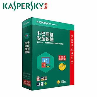Kaspersky 卡巴斯基 安全軟體2018 (1台電腦/2年授權) ★★★含稅附發票★★★