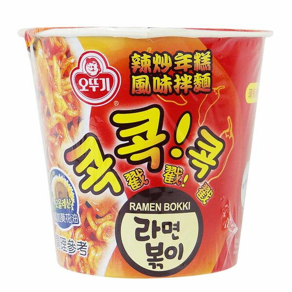 有樂町進口食品 韓國泡麵 韓國不倒翁(OTTOGI)辣炒年糕風味乾拌杯麵 8801045572680