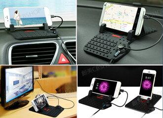 創美[RC06] REMAX 樂享 磁充線 磁吸 智能 充電 超穩 汽車 防滑墊 車用 導航 手機座 手機架 車架 支架 手機