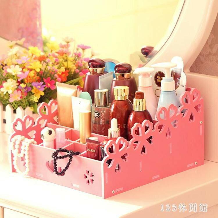 歐式桌面護膚品整理盒DIY簡約化妝品收納盒首飾化妝棉口紅儲物盒LB14989《台北日光》