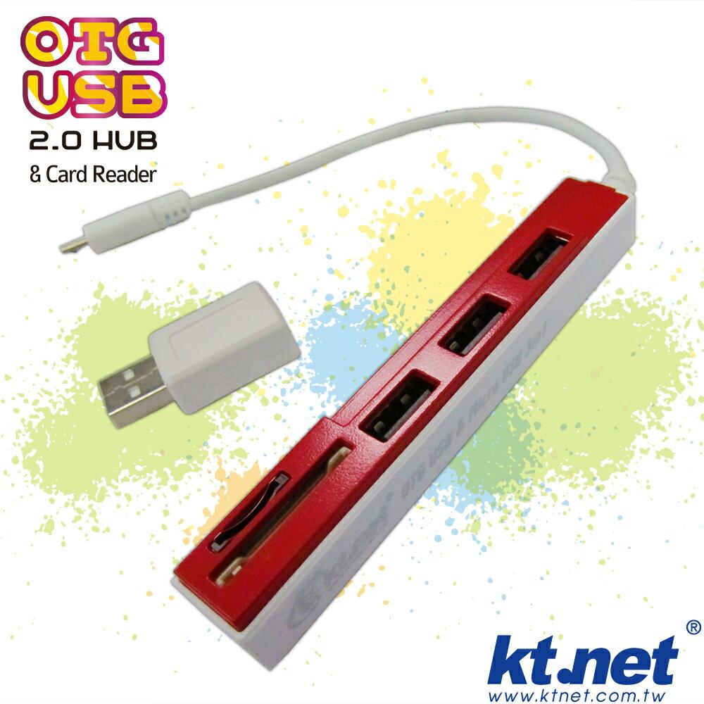 [富廉網]【KTNET】安卓多功能讀卡機+3埠HUB 15cm (KTCROTGCOMBO01)