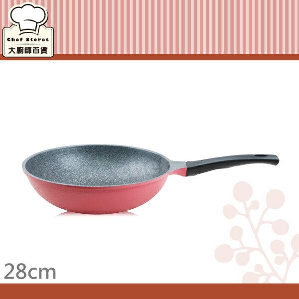 理想牌韓國晶鑽不沾炒鍋28cm大理石塗層炒菜鍋導熱 ~大廚師