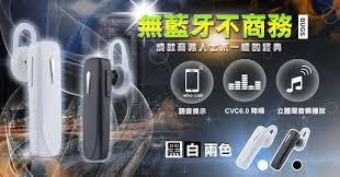 @Woori 3c@ NAMO M1頂級雙系統通用、商務藍芽耳機、立體聲、藍牙耳機、來電自動報號、智能降噪、上下首切換、尊爵黑/天使白兩色