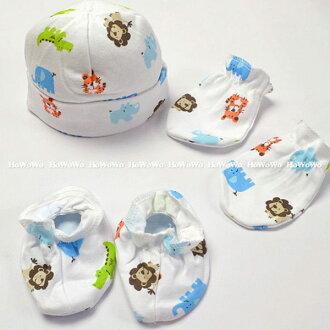 新生兒組合包 嬰兒手套+腳套+初生帽三件組 HS12801 好娃娃