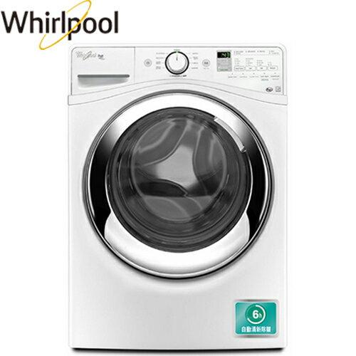 <br/><br/>  Whirlpool 惠而浦 WFW87HEDW 15KG 極智滾筒洗衣機 美國原裝進口 (白)<br/><br/>