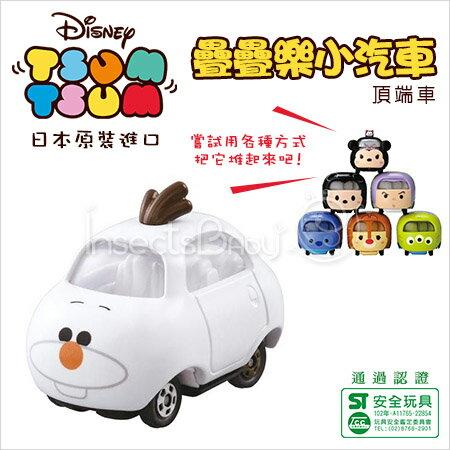 ✿蟲寶寶✿【日本TOMICA】超可愛 大人小孩都愛 夢幻TSUM TSUM疊疊樂小汽車-雪寶特別版