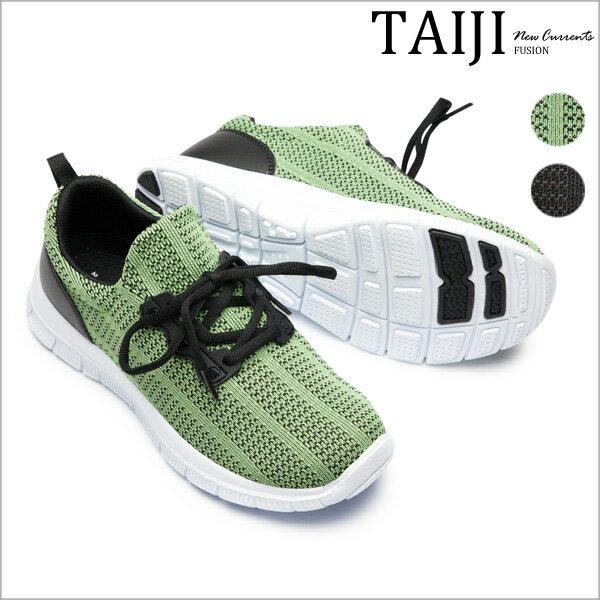 機能感慢跑鞋‧情侶款女款飛梭網布機能感慢跑鞋‧二色【NO1AY05】-TAIJI-