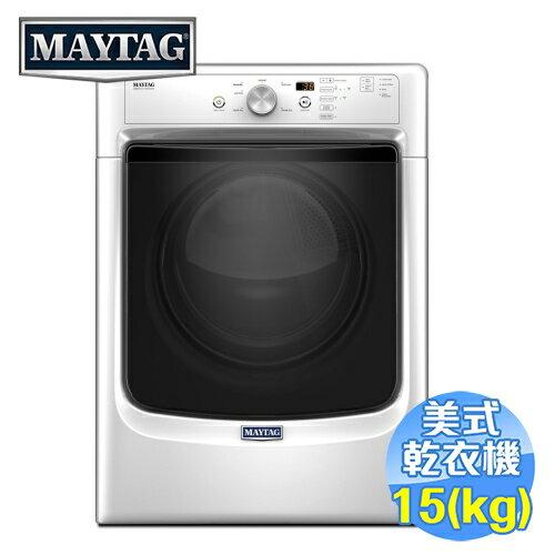 <br/><br/>  美泰克 Maytag 15公斤瓦斯型乾衣機 MGD3500FW 【送標準安裝】<br/><br/>