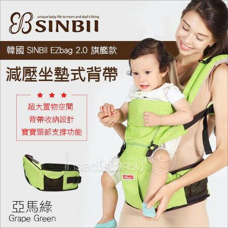 +蟲寶寶+韓國【SINBII】EzBag 2.0旗艦款 時尚減壓坐墊背帶/結合背巾與腰凳組合-亞馬綠《現+預》