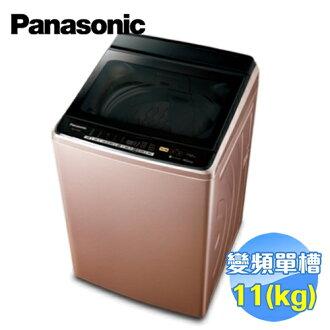 國際 Panasonic 11公斤ECO NAVI變頻洗衣機 NA-V110DB