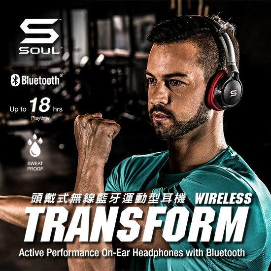 志達電子SOULST32TRANSFORMWIRELESS頭戴式無線藍牙運動型耳機耳罩可拆洗