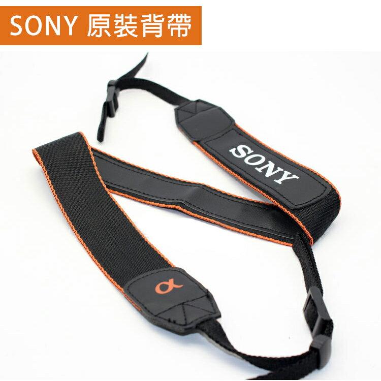 攝彩@索尼 SONY DSC-HX400 HX300 H400 H300 HX200照相機原裝肩帶/背帶