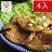 【毛彥人.秘釀甕滷味】香滷甜不辣1包5片X4包 / 新鮮製作 / 真空包裝 / 退冰加熱食用 / 團購 原價$200 加購省10元 0