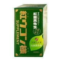 紅薑黃先生 京都限定版 200顆/瓶◆德瑞健康家◆ 0