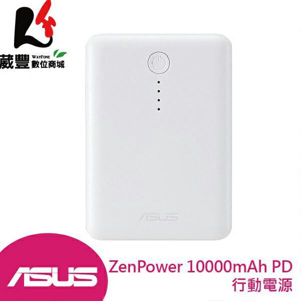 ASUS ZenPower 10000mAh PD行動電源-輕巧白