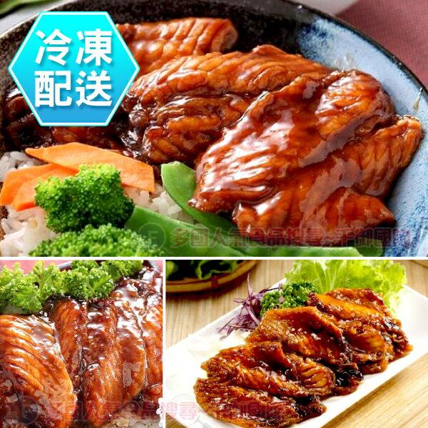 蒲燒鯛魚腹排 200g 烤肉 冷凍^~TW4712842^~ 千御國際