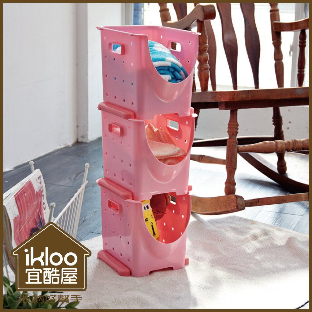 【ikloo】好心情可疊收納箱(13L)3入一組