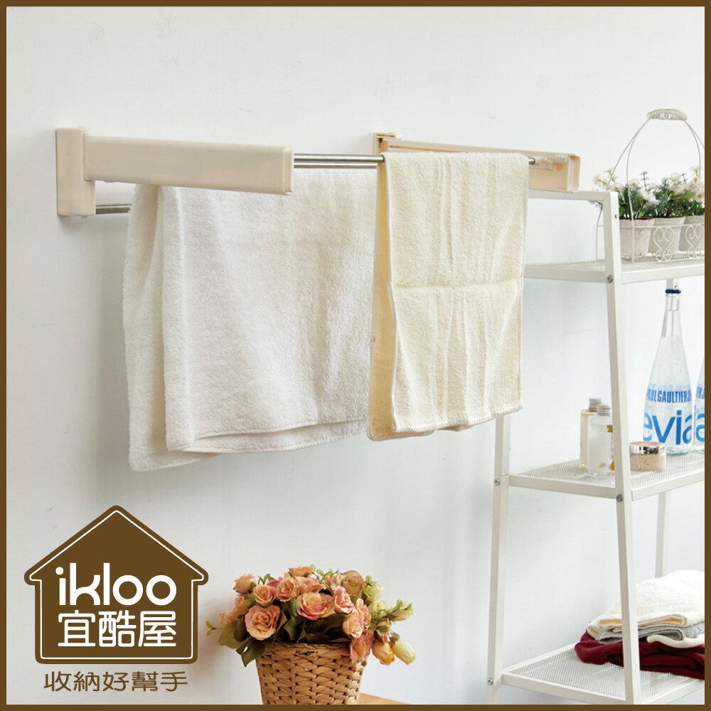 【ikloo】省空間收納式不銹鋼毛巾架
