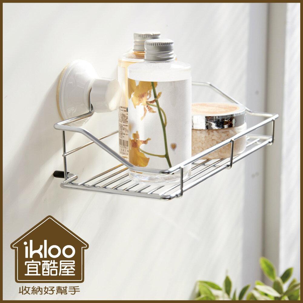 【ikloo】Taco無痕吸盤系列-不鏽鋼吸盤萬用置物架