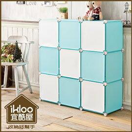 【ikloo】3格3門收納櫃+9格9門收納櫃 兩入一組 0