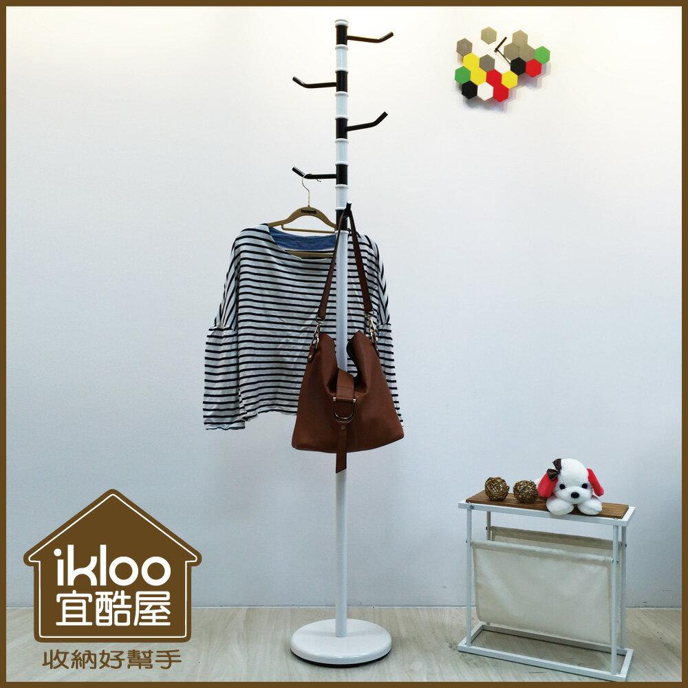 【ikloo】黑白旋轉衣帽架 / 掛衣架 0
