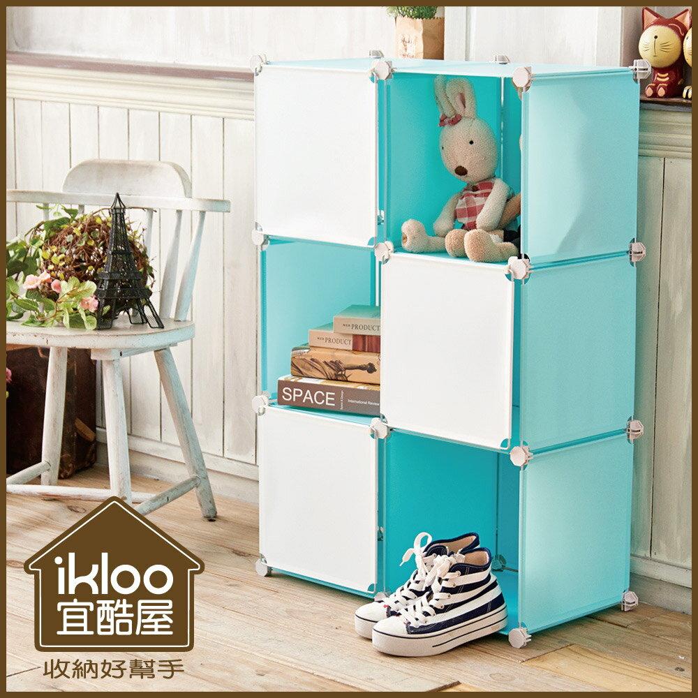 ikloo 宜酷屋 【ikloo】6格6門馬卡龍收納櫃/ 組合櫃