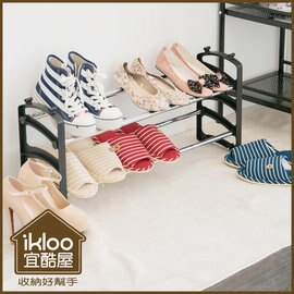 【ikloo】伸縮式鞋架組 / 加購$199多一組