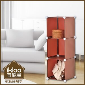 【ikloo】diy家具3格收納櫃/組合櫃