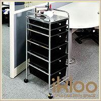 【ikloo】可移式4大2小六層黑色抽屜收納箱/收納盒