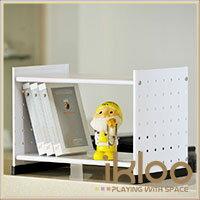 【ikloo】貴族風可延伸式組合書櫃/書架一入-現代白